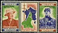 Cameroun - YT  PA175A - Postfrisk