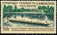 Cameroun - YT  PA69