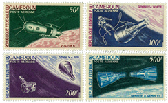 Cameroun - YT  PA70-73 - Postfrisk