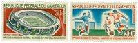 Cameroun - YT  PA88-89 - Postfrisk