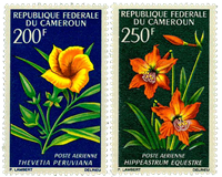 Cameroun - YT  PA99-100