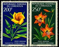 Cameroun - YT  PA99-100 - Postfrisk