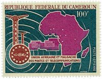 Cameroun - YT  PA101