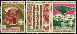 Cameroun - YT  PA103-05 - Postfrisk