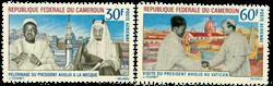 Cameroun - YT  PA108-09 - Postfrisk