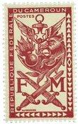 Cameroun - YT  M1