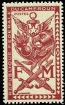 Cameroun - YT  M1 - Postfrisk