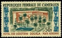 Cameroun - YT  PA53 - Postfrisk