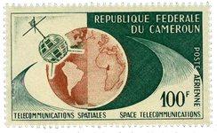 Cameroun - YT  PA57