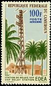 Cameroun - YT  PA58 - Postfrisk