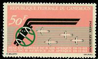 Cameroun - YT  PA60 - Postfrisk