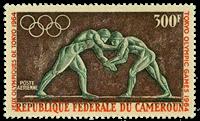 Cameroun - YT  PA61 - Postfrisk