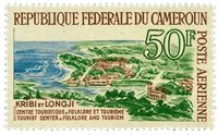 Cameroun - YT  PA62 - Postfrisk