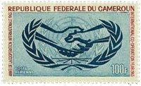 Cameroun - YT  PA68 - Postfrisk