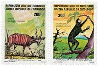 Cameroun - YT 698-99