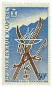 Cameroun - YT  PA 102 - Postfrisk