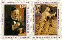 Cameroun - YT  PA344-45 - Postfrisk
