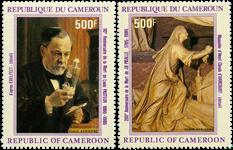 Cameroun - YT  PA344-45