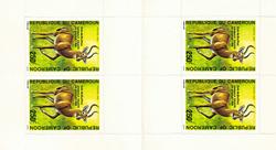 Cameroun - YT  H866 - Postfrisk
