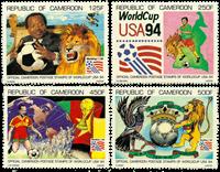 Cameroun - YT  871-74