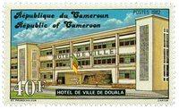 Cameroun - YT  840