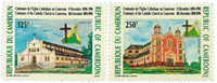 Cameroon - YT  849-50