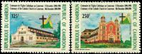 Cameroun - YT  849-50