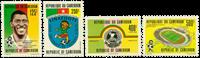 Cameroun - YT  855-58