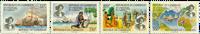 Cameroun - YT  859-62 - Postfrisk