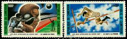 Cameroun - YT  817-18 - Postfrisk