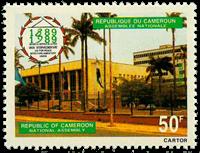 Cameroun - YT  826