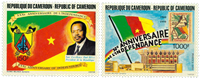 Cameroon - YT  838-39