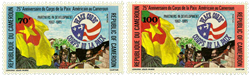 Cameroun - YT  780-81 - Postfrisk