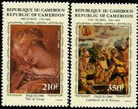 Cameroun - YT  785-86