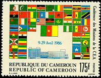 Cameroun - YT  790