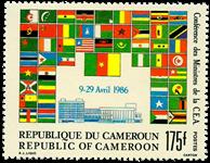 Cameroun - YT  790 - Postfrisk
