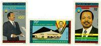 Cameroun - YT  801-03 - Postfrisk