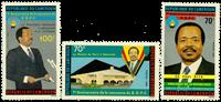 Cameroun - YT  801-03