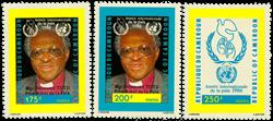 Cameroun - YT  804-06 - Postfrisk
