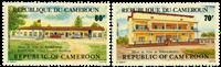 Cameroun - YT  736-37