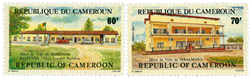 Cameroun - YT  736-37 - Postfrisk