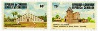 Cameroun - YT  738-39 - Postfrisk