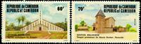 Cameroun - YT  738-39