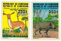 Cameroun - YT  740-41