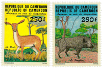 Cameroon - YT  740-41