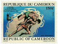 Cameroun - YT  751