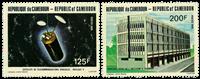 Cameroun - YT  755-56 - Postfrisk