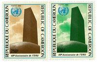 Cameroun - YT  757-58 - Postfrisk