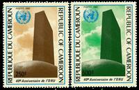 Cameroun - YT  757-58