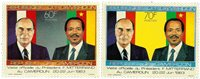 Cameroun - YT  759-60 - Postfrisk
